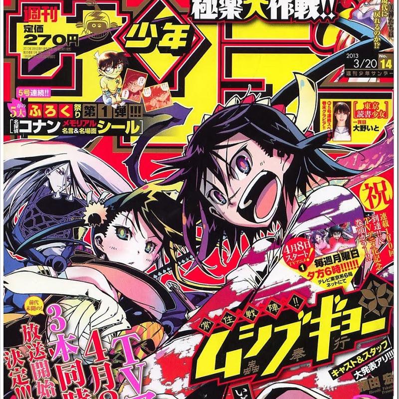 """Se descontinúa la """"Monthly Shounen Rival"""" y se planea nueva revista"""