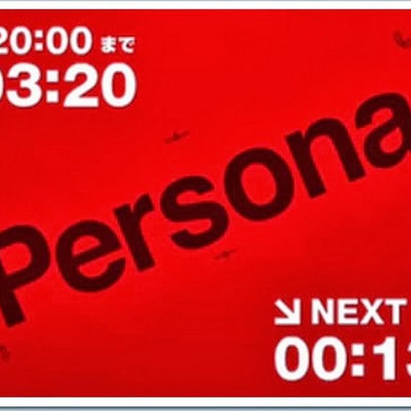 """""""Persona"""" – Atlus comienza cuenta regresiva a un gran anuncio"""
