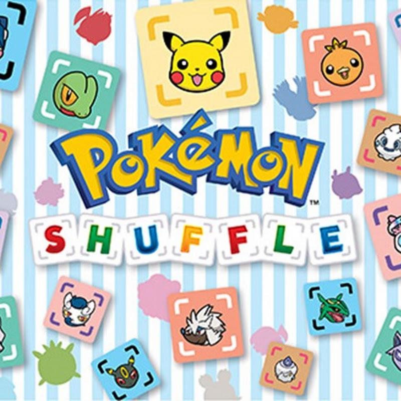 Pokémon Shuffle nuevo juego gratuito para Nintendo 3DS