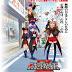 Robot Girls Z – avance de 4 minutos del anime