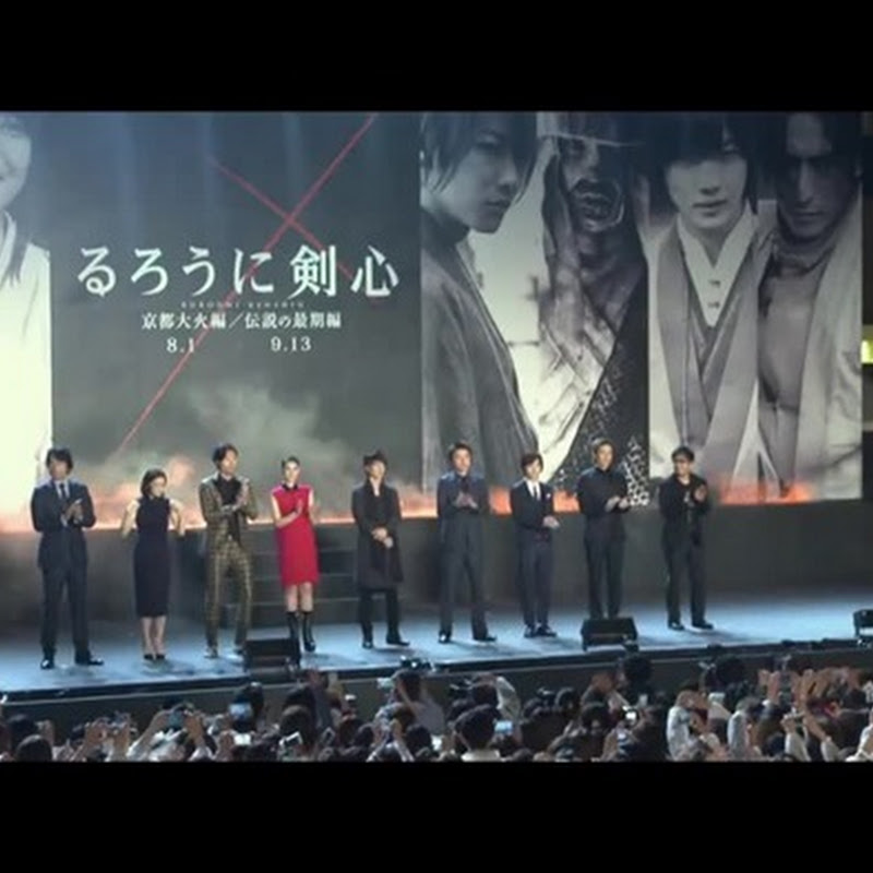 """Rurouni Kenshin: Kyoto Taika-hen"" promocional de la película"