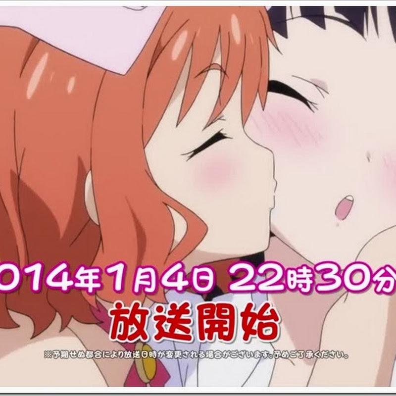 Saikin, Imouto no Yousu ga Chotto Okaishiin Da Ga. (Anime, TVCM)