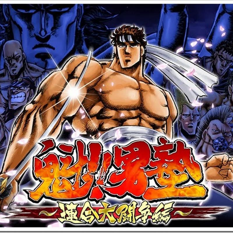 """Trailer para """"Sakigake!! Otokojuku"""" para PS3"""