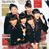 """Sakura Gakuin – entrevista sobre el álbum """"My Generation"""""""