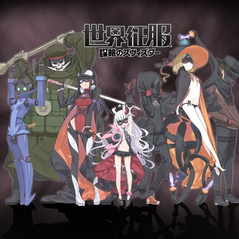 Sekai Seifuku ~ Bouryaku no Zvezda ~ – nuevo anime