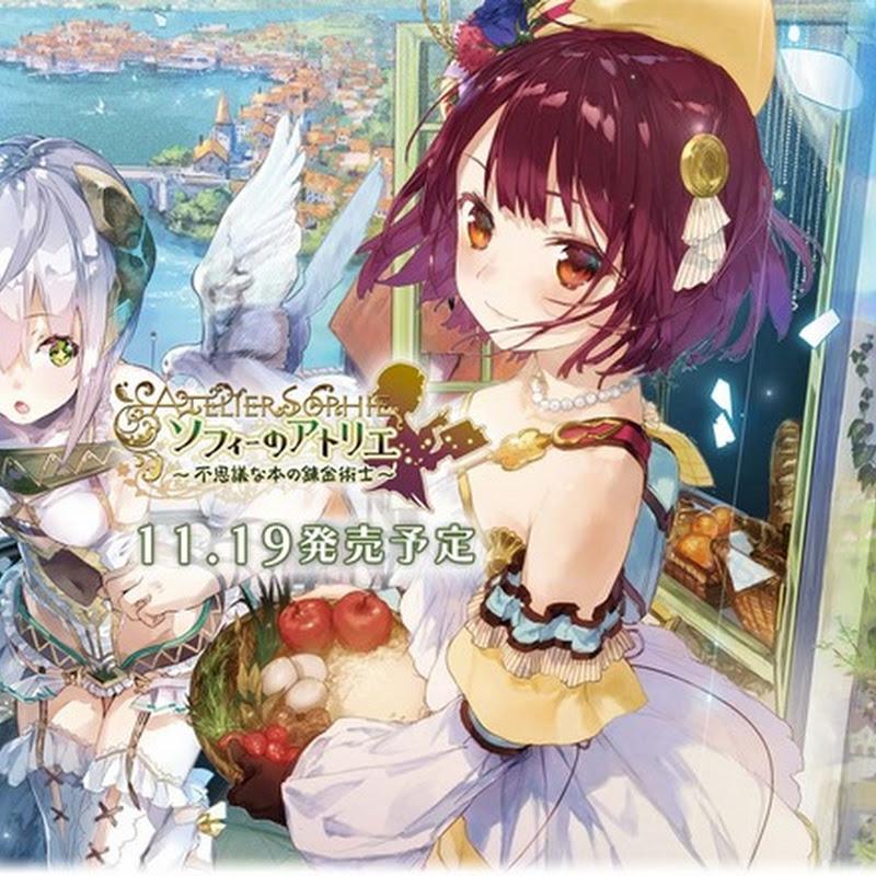 Sophie no Atelier: Fushigi na Hon no Renkinjutushi – nuevos trailers (PS3, PS4, PSVita)