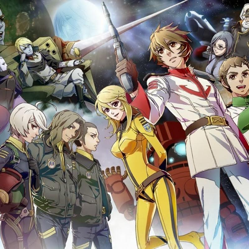 Space Battleship Yamato 2199 DVD/Blu-ray vendrá con subtítulos en Español e Inglés