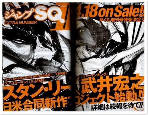 Stan Lee y Hiroyuki Takei juntos en un Manga