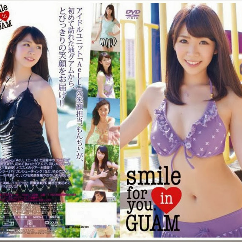 Takana Kumi – smile for you. in GUAM