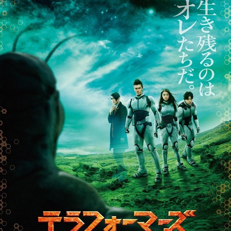 Poster para la película de Live Action de Terraformars