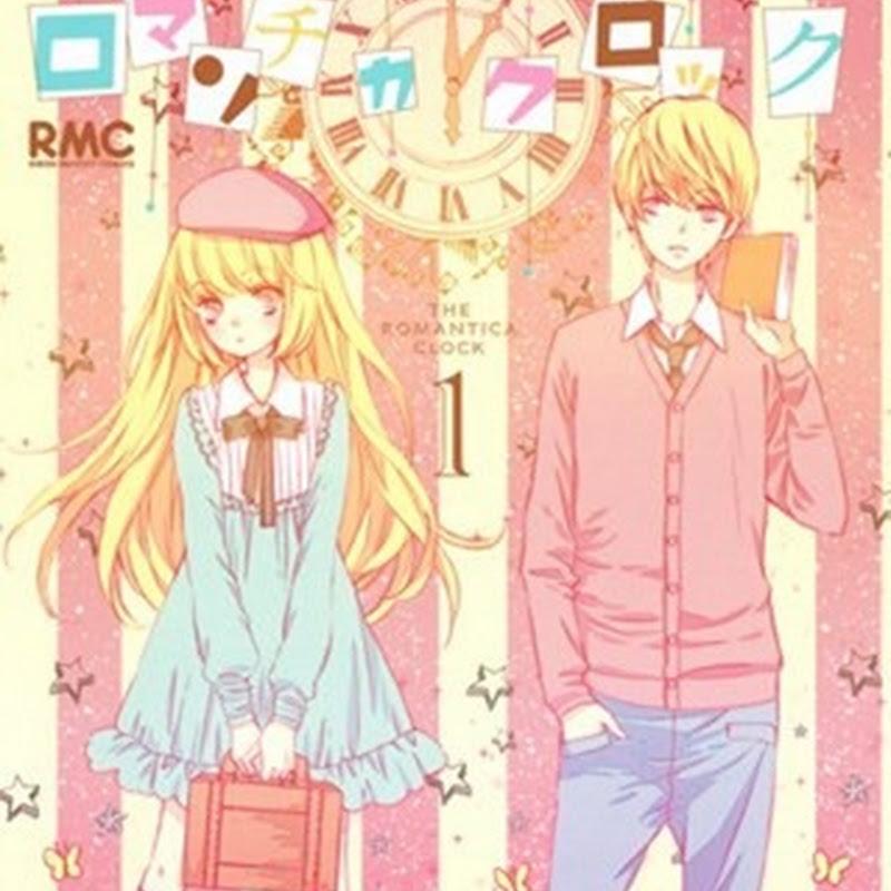Romantica Clock será adaptado al anime en Oha Sta