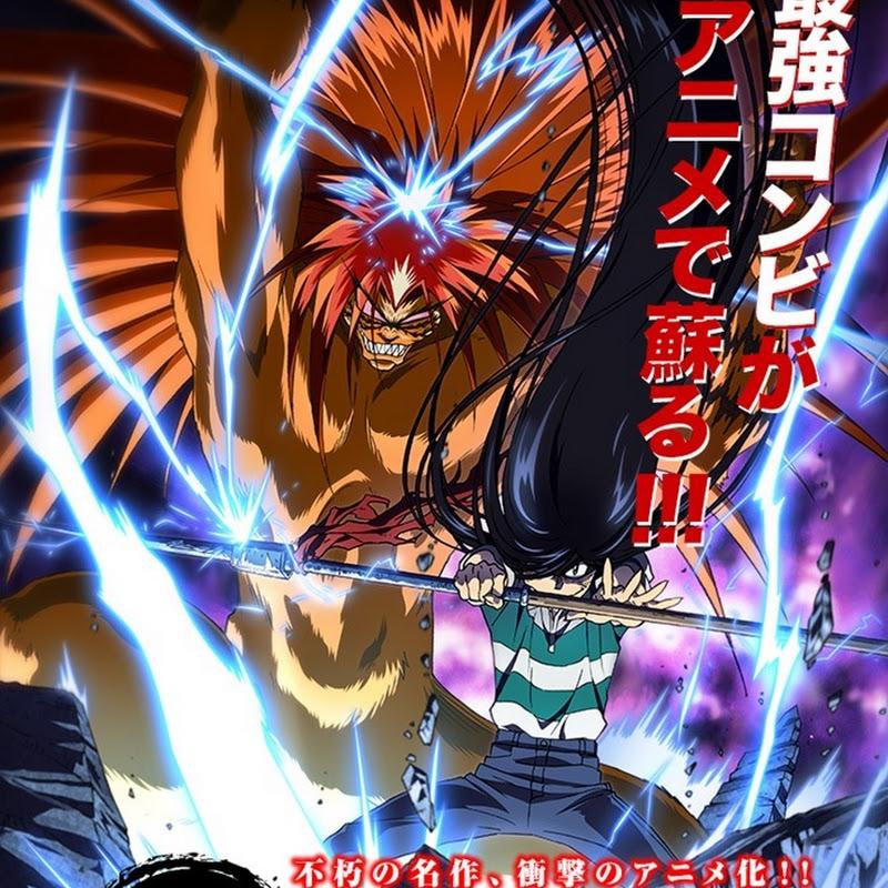 Ushio to Tora – nuevo anime