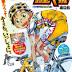 Yowamushi Pedal se estrena el 7 de octubre