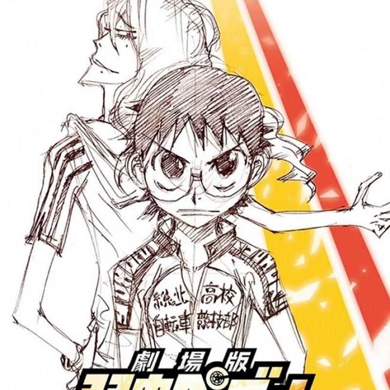 Yowamushi Pedal tendrá su primer película en verano