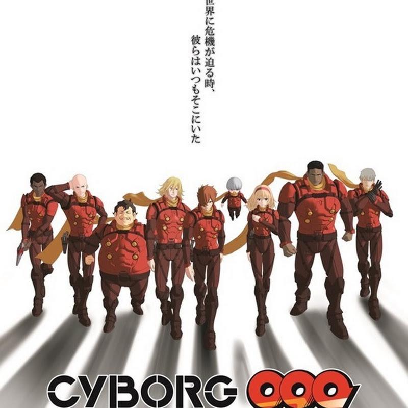 Cyborg 009 tendrá tres nuevas películas animadas por computadora
