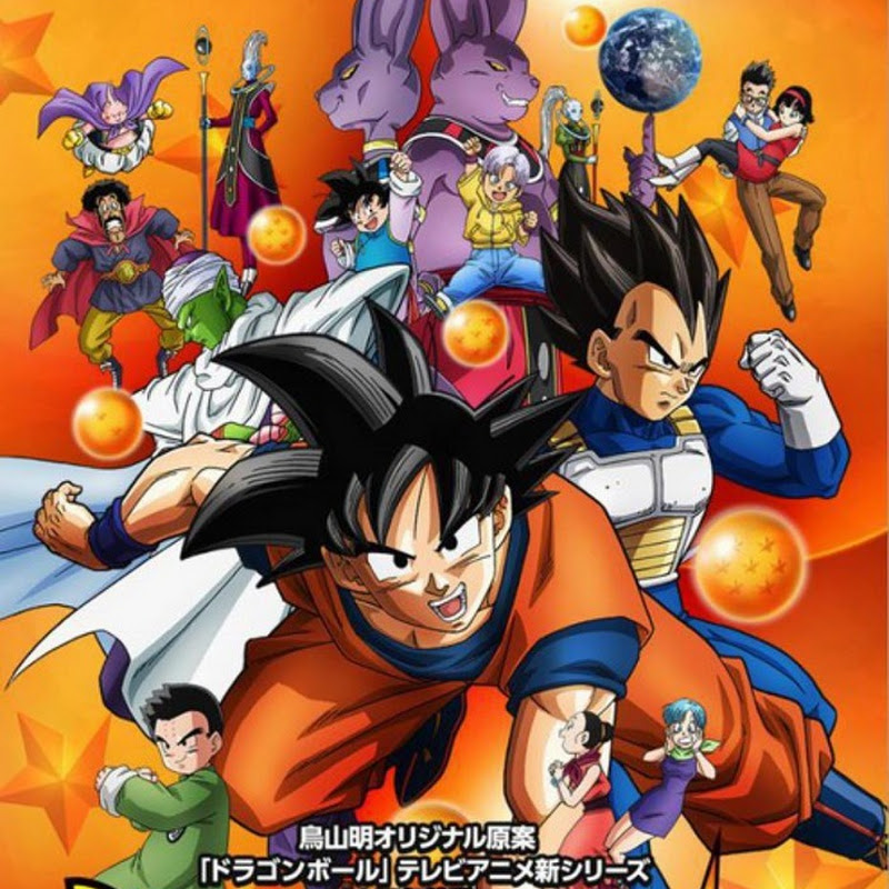 Dragon Ball Super podría tener 100 episodios