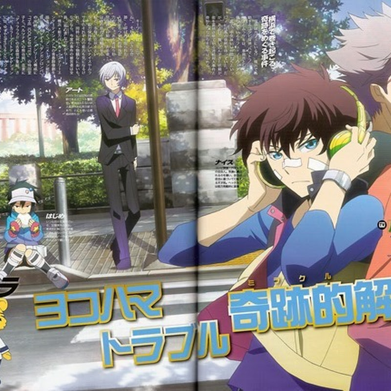 Hamatora: Look at Smoking World – anunciado para Nintendo 3DS