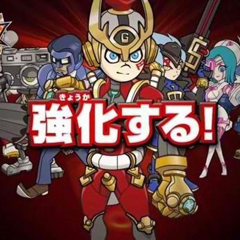 """""""Hero Bank"""" juego para 3DS anuncia su adaptación al Anime"""