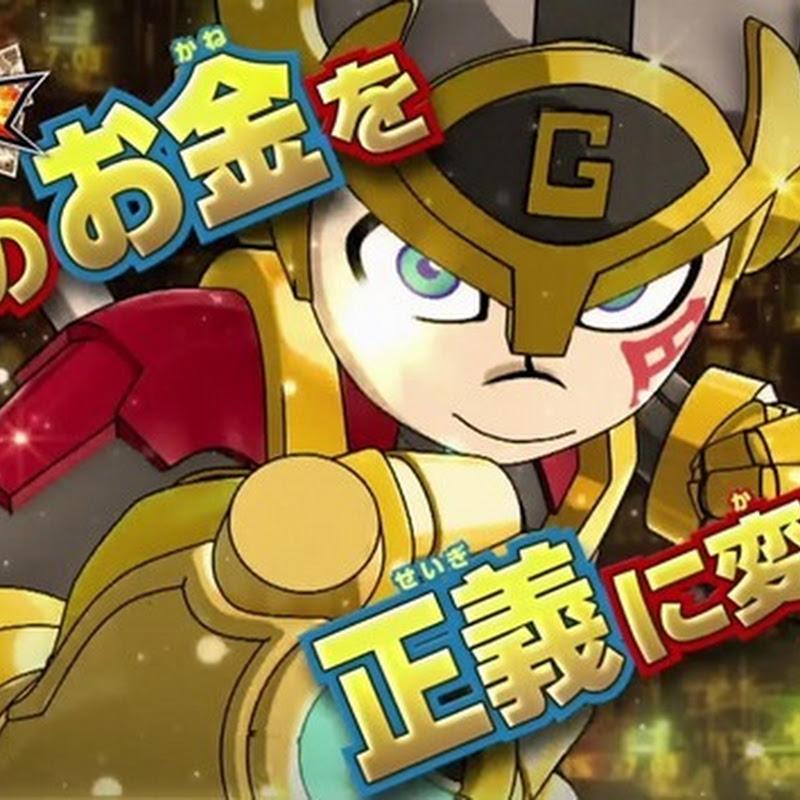 """Juego de 3DS """"Hero Bank"""" tendrá serie de Anime"""