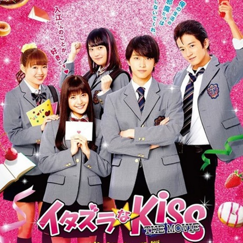 Primer trailer para Itazura na Kiss the Movie ~High School-Hen~