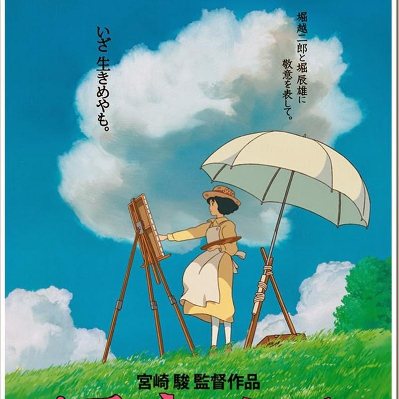 """Kaze Tachinu"" de Ghibli nominado en los Satellite Awards"