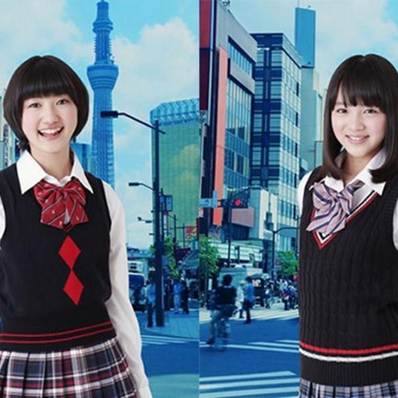 Shiritsu Ebisu Chuugaku tiene dos integrantes nuevas y 3 se gradúan