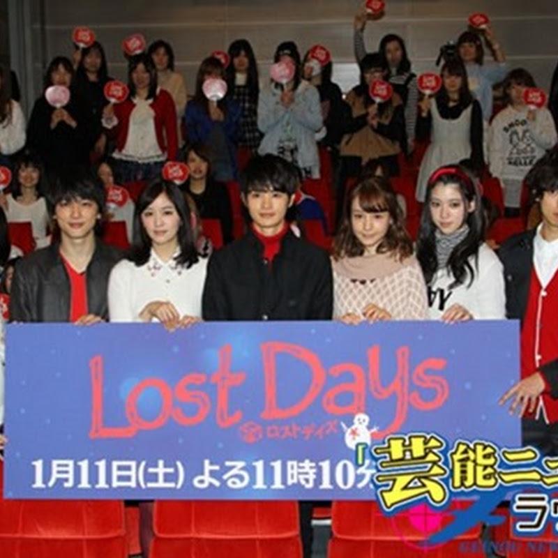 """Miyoshi Ayaka – evento de presentación de """"Lost Days"""""""