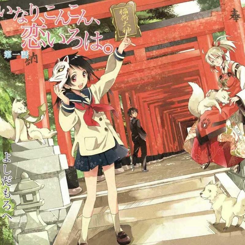 """""""Inari, Konkon, Koi Iroha"""" – tendrá OVA"""