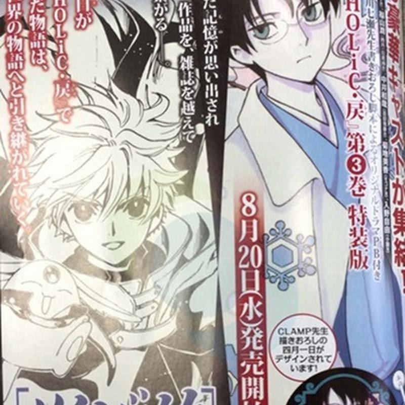 "CLAMP pone en pausa el manga ""xxxHOLiC: Rei"""