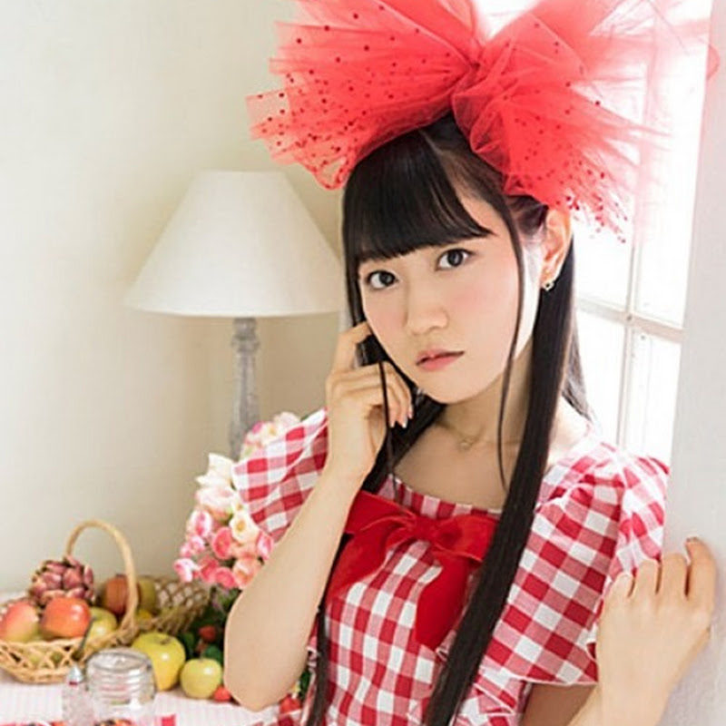 Ogura Yui – Strawberry JAM (portadas, tracklist y preview)