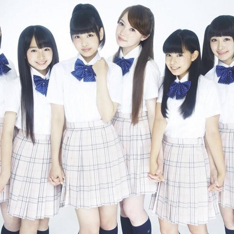 Otome Shinto tiene nuevas integrantes
