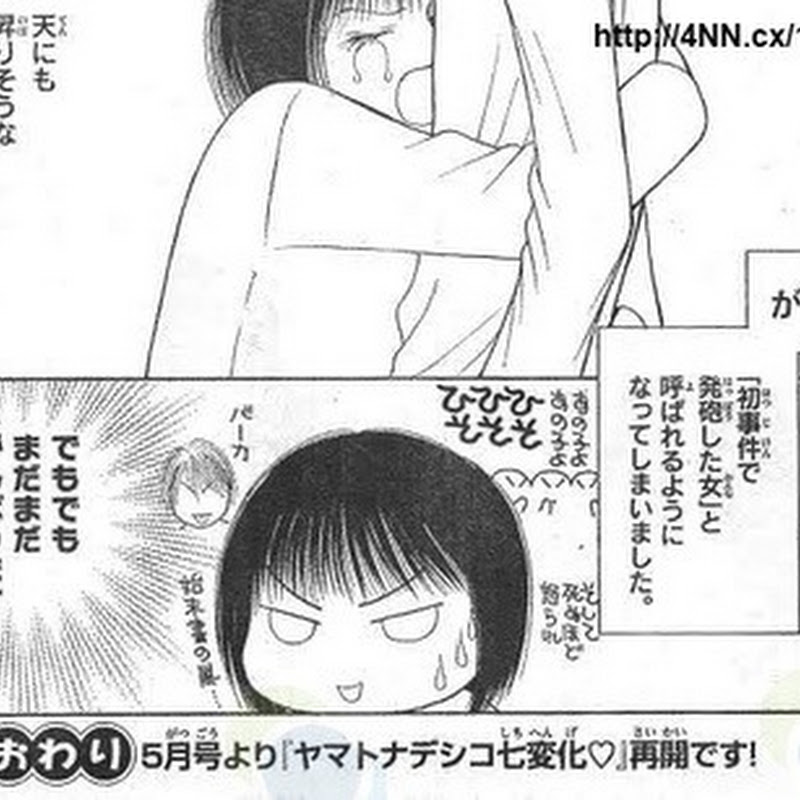 """El manga """"Real Face"""" terminará febrero"""