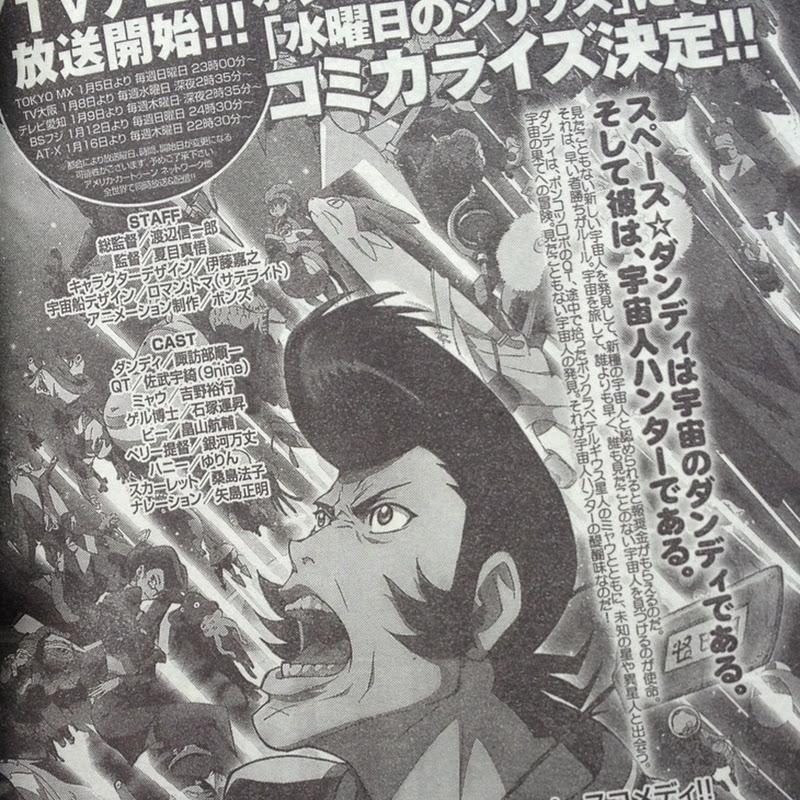 Space Dandy tendrá un otro manga Online