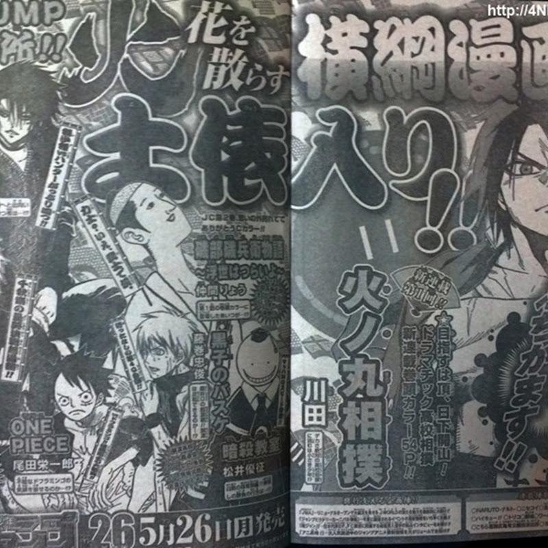 """""""Hinomaru Zumou"""", nuevo manga de escuela de sumo en la Shonen Jump"""