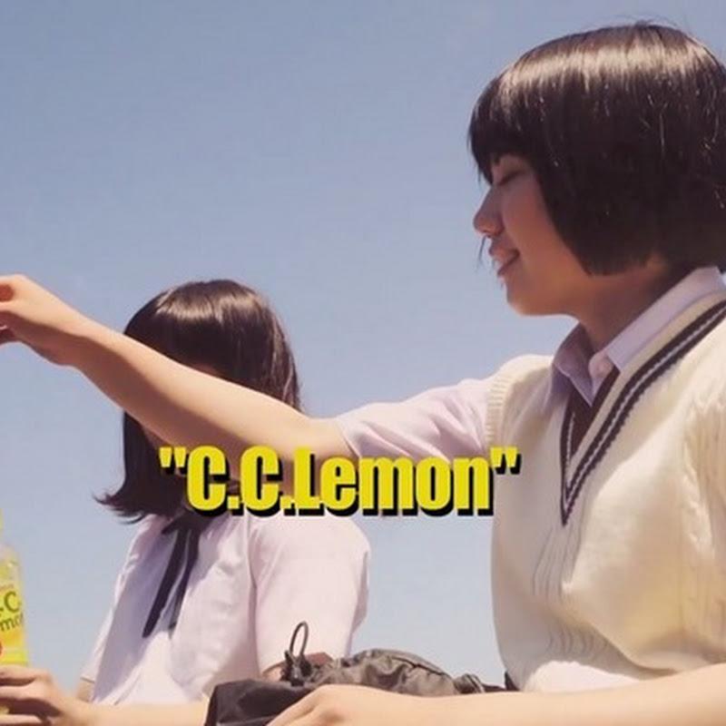 """""""Japanese school girl chase"""" comercial de Suntory"""