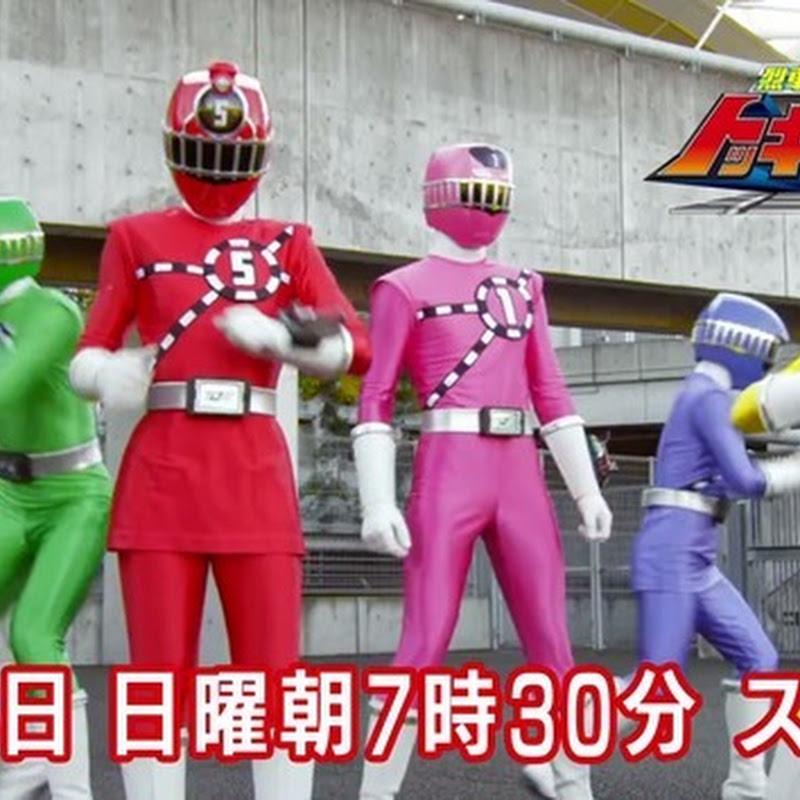 Super Sentai: Ressha Sentai Tokkyuuger – comercial para la serie