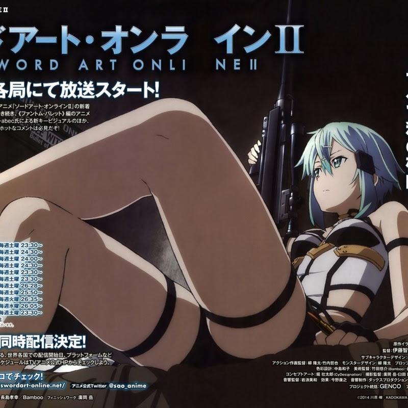 "Nuevo trailer para ""Sword Art Online 2"" anime"