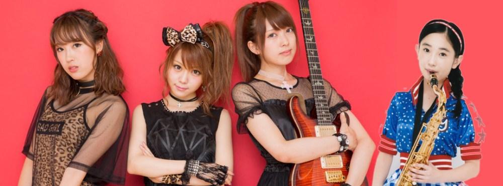 Lovendor and Yanagawa Nanami