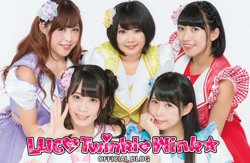 Luce Twinkle Wink – Fight On! (video musical, versión corta) - main visual