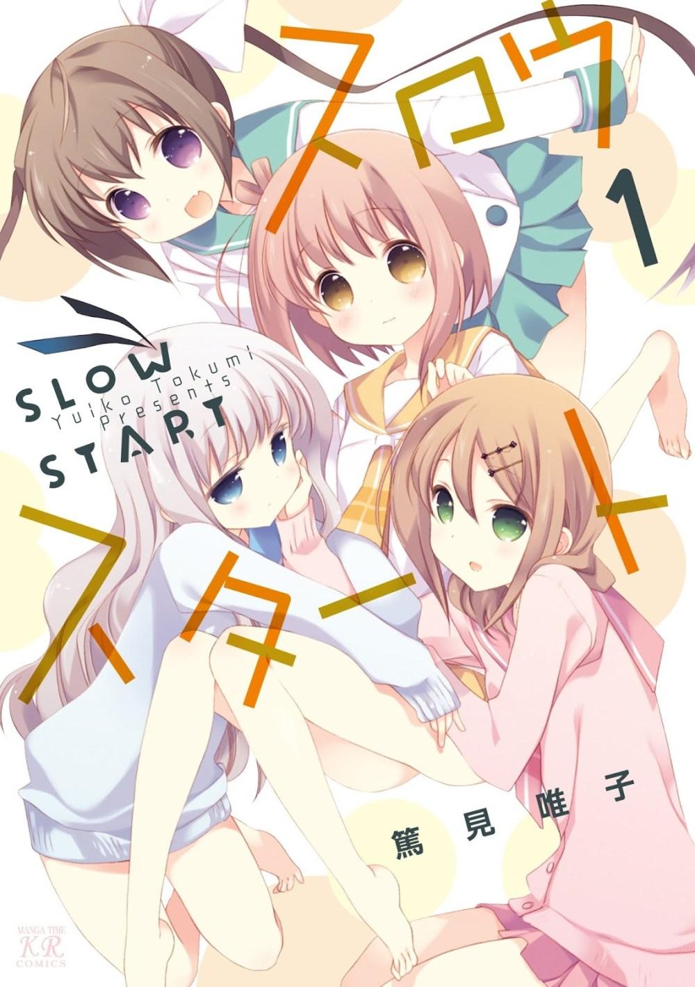 Slow Start revela primer trailer para el anime - main visual