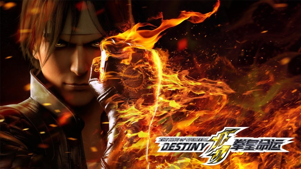 The King of Fighters: Destiny - serie china 3DCG Anime