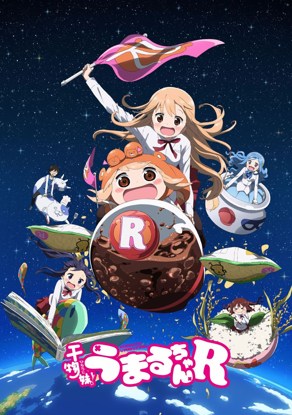 Trailer para el #anime Himouto! Umaru-chan R - main visual
