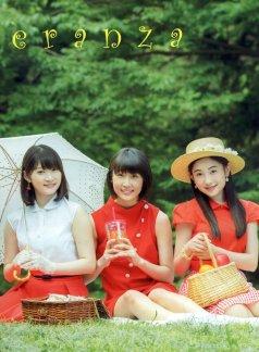 Danbara Ruru, Miyamoto Karin, Yanagawa Nanami-731978