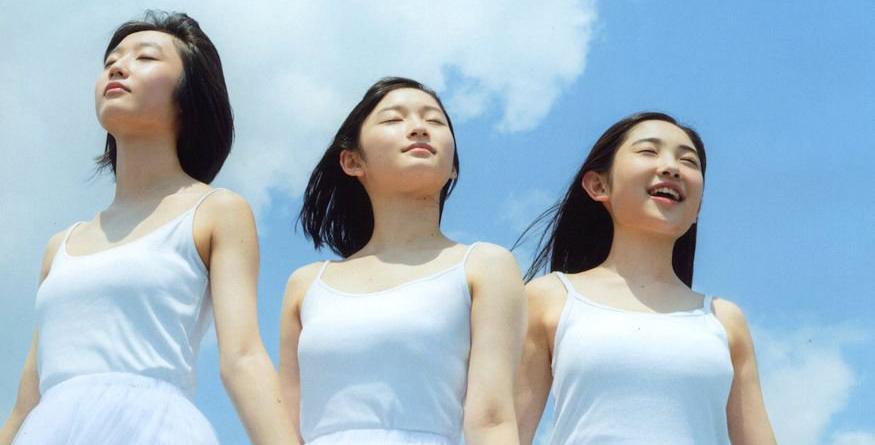 Miyamoto Karin, Yanagawa Nanami y Danbara Ruru de #JuiceJuice en la revista Up to Boy Vol.258