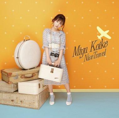 Koike Miyu - Nice Travel