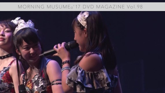 MORNING MUSUME。'17 DVD MAGAZINE Vol.98 CM_009