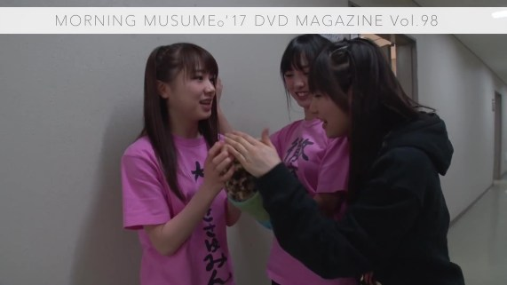 MORNING MUSUME。'17 DVD MAGAZINE Vol.98 CM_016