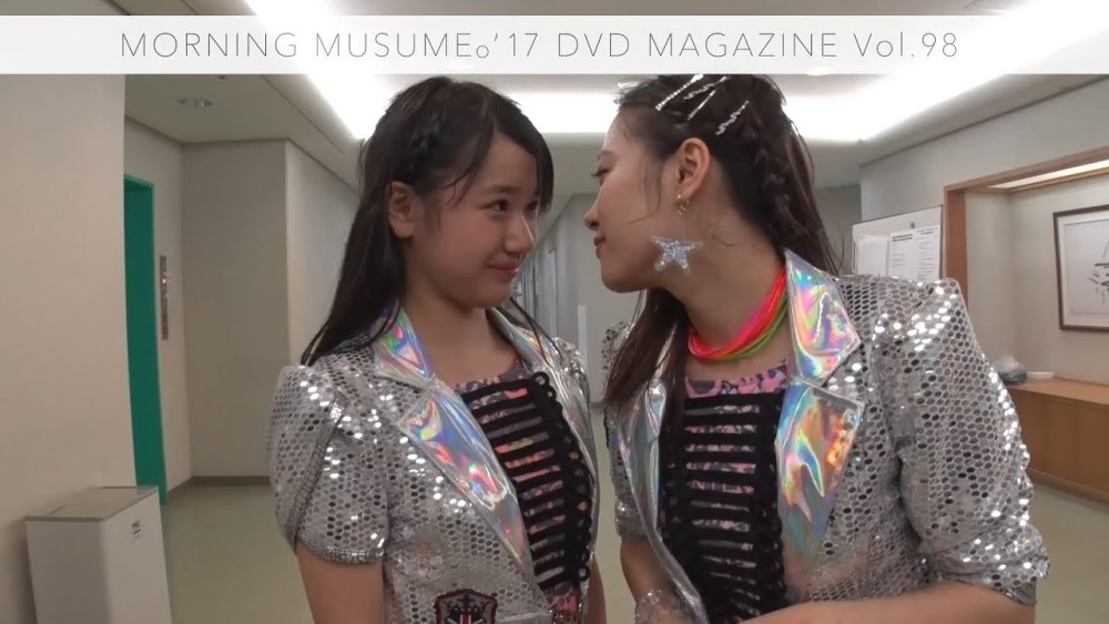 Morning Musume – DVD Magazine 97 y 98 (comerciales)