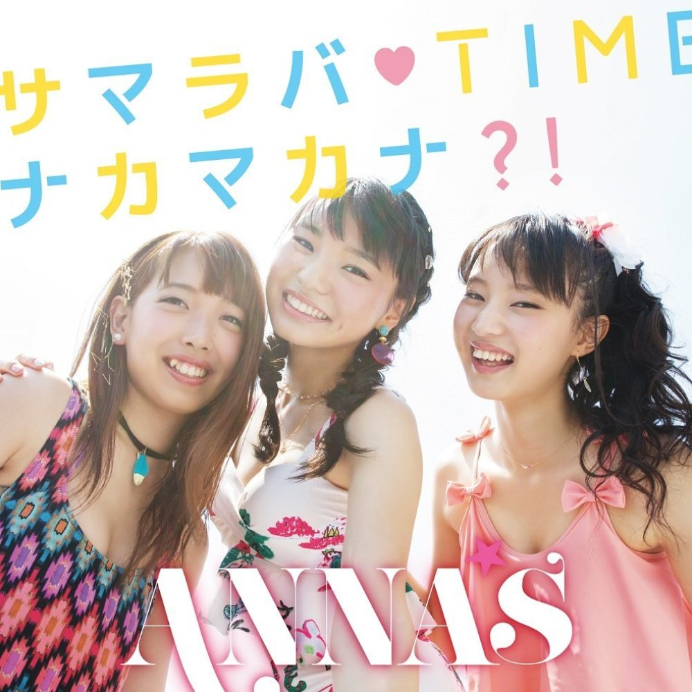 ANNA☆S – Summer Lover♡TIME - single cover