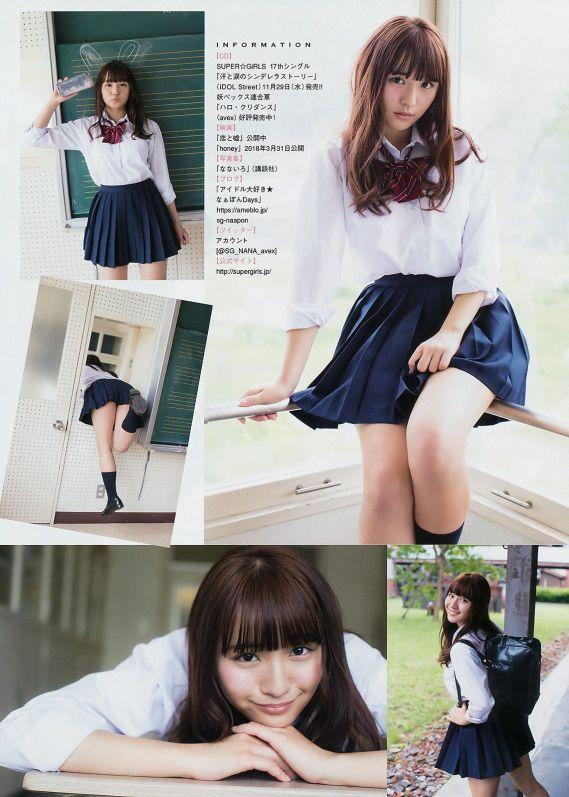 Asakawa Nana 浅川梨奈 Young Magazine 2017 No.46_007
